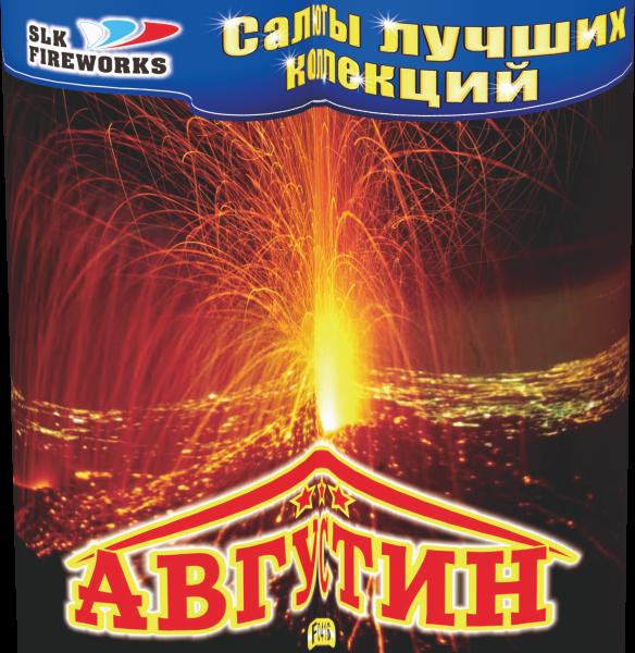 F 0416 АВГУСТИН 36/1 2016г.
