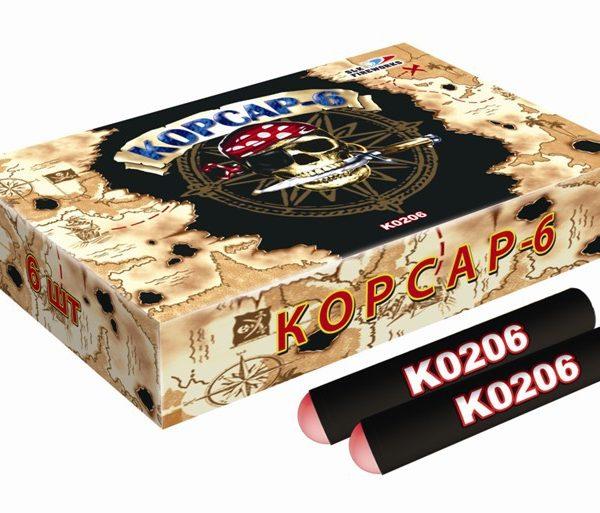 K 0206 КОРСАР-6 100/6 2016г.
