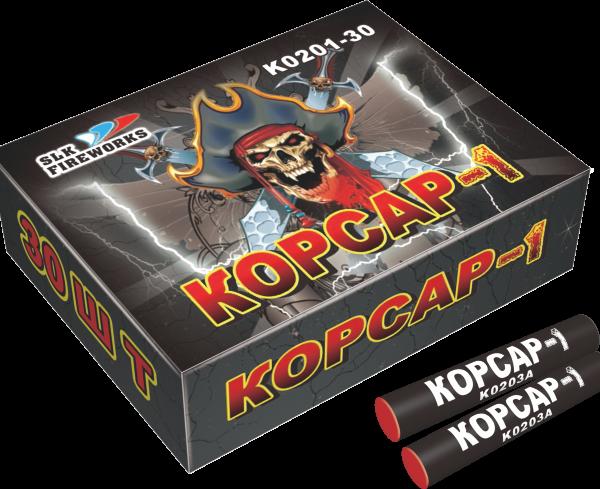 K 0201-30 КОРСАР-1 24/20/30 2016г.