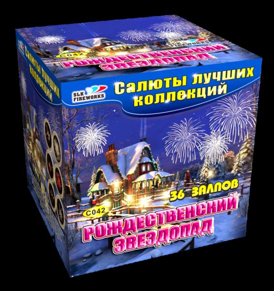 Рождественский звездопад